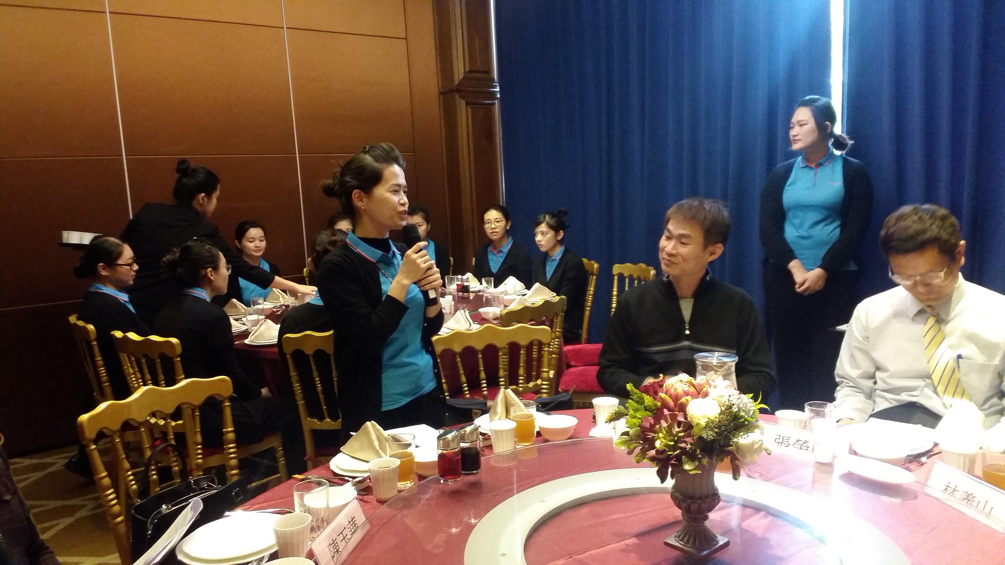 中華全球芳香保健調理教育經營管理協會 第一屆 第六次 理監事大會 -