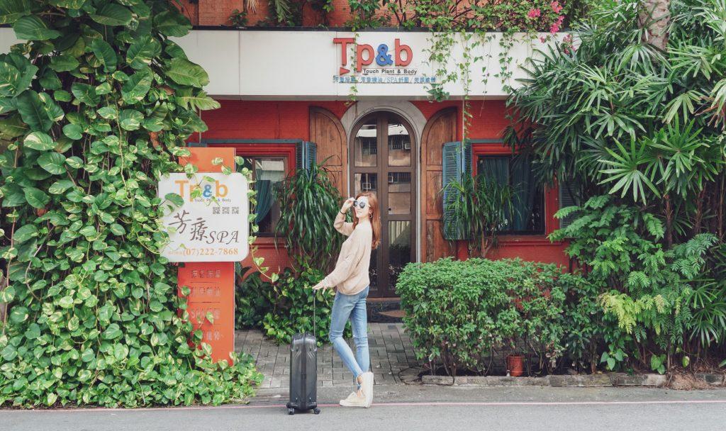 【❤高雄spa】不用出國就可享受峇里島風的 – Tp&b天然有機精油芳療SPA 。部落客恬寶 。 - 【❤高雄spa】不用出國就可享受峇里島風的 – Tp&b天然有機精油芳療SPA 。部落客恬寶 。